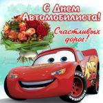 Автомобилиста картинка анимация
