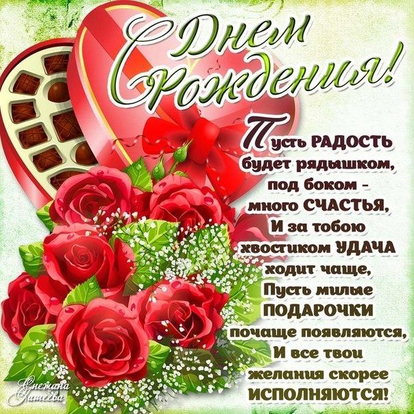 сердце розы