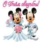 День свадьбы открытки