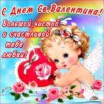 Открытки с днем Святого Валентина для в Контакте
