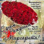 Маргарите лучшие открытки именины