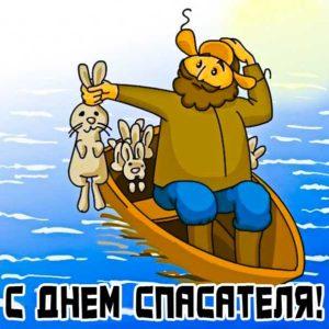 День спасателя веселая картинка. Мозай спасает зайцев