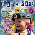 Праздник день ВДВ открытки