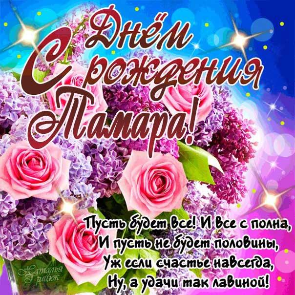 Поздравить с днем 23 февраля открытки включает