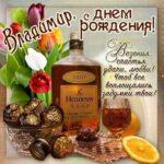 Владимир музыкальная открытка др именины