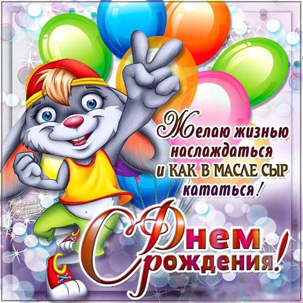 открытка молодежная