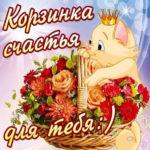Букеты роз открытки красивые